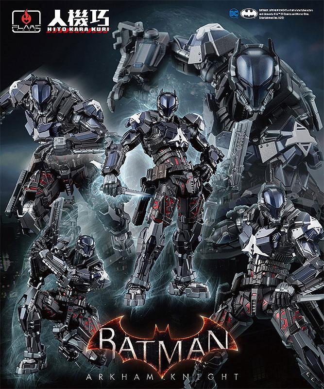 【限定販売】人機巧『アーカム・ナイト』Batman: Arkham Knight 可動フィギュア-014