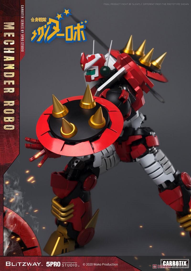 カーボティックス『メカンダーロボ』合身戦隊メカンダーロボ 可動フィギュア-016