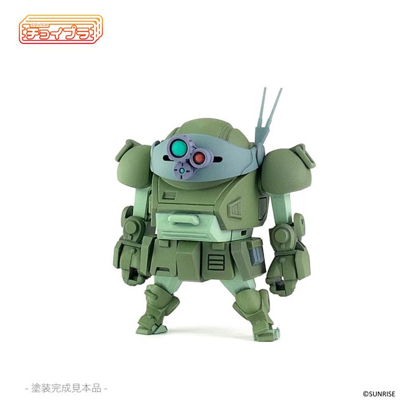 チョイプラ『装甲騎兵ボトムズ スコープドッグ』プラモデル-002