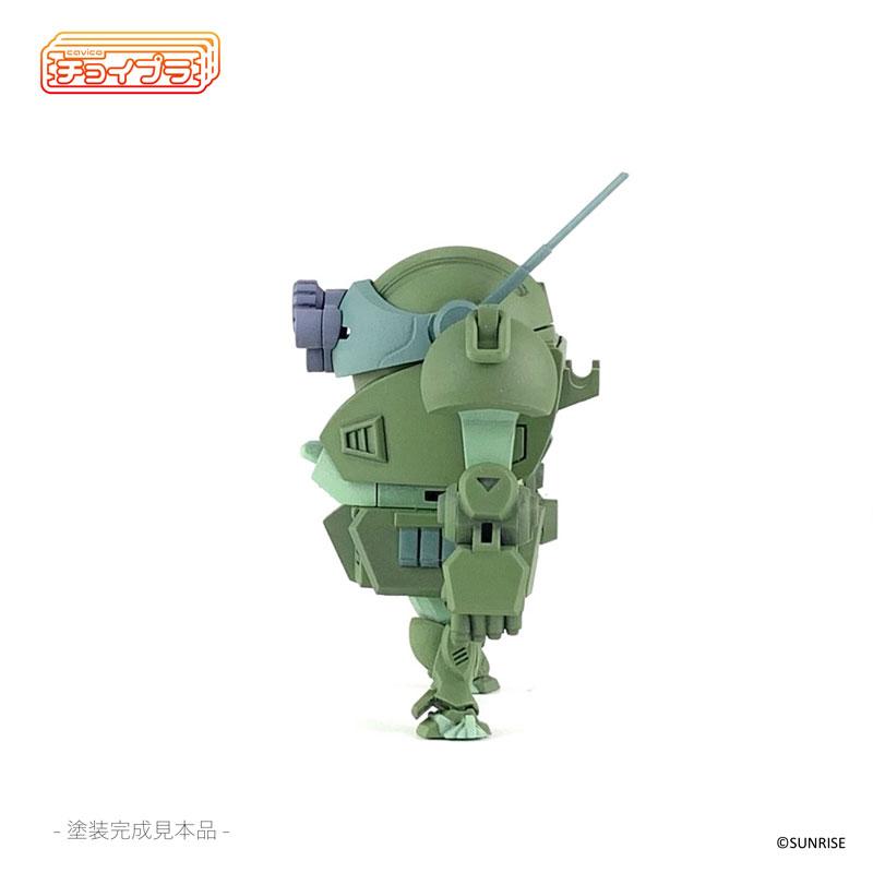 チョイプラ『装甲騎兵ボトムズ スコープドッグ』プラモデル-004
