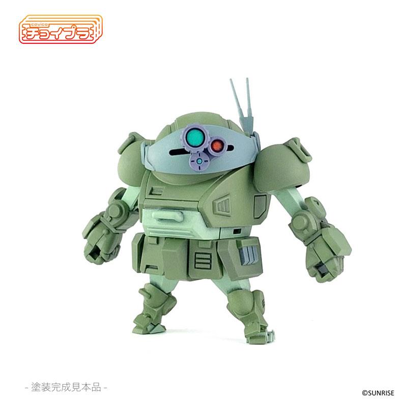 チョイプラ『装甲騎兵ボトムズ スコープドッグ』プラモデル-013