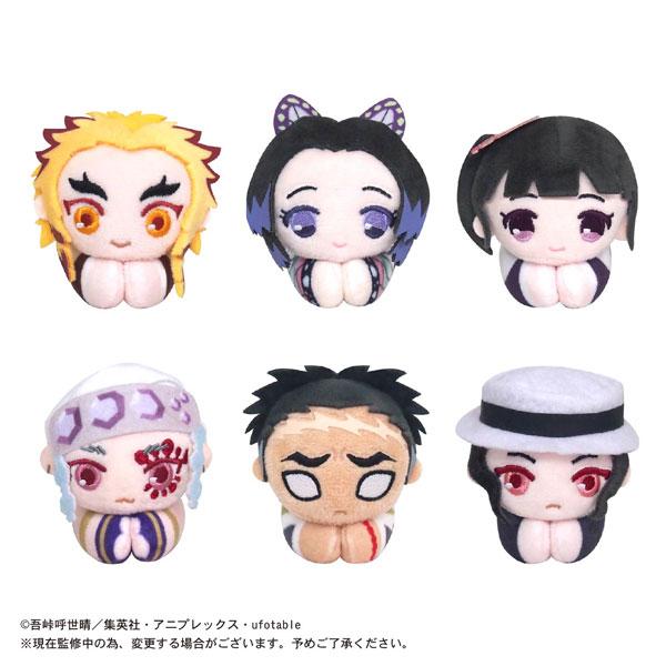 【再販】鬼滅の刃『はぐキャラコレクション2』6個入りBOX