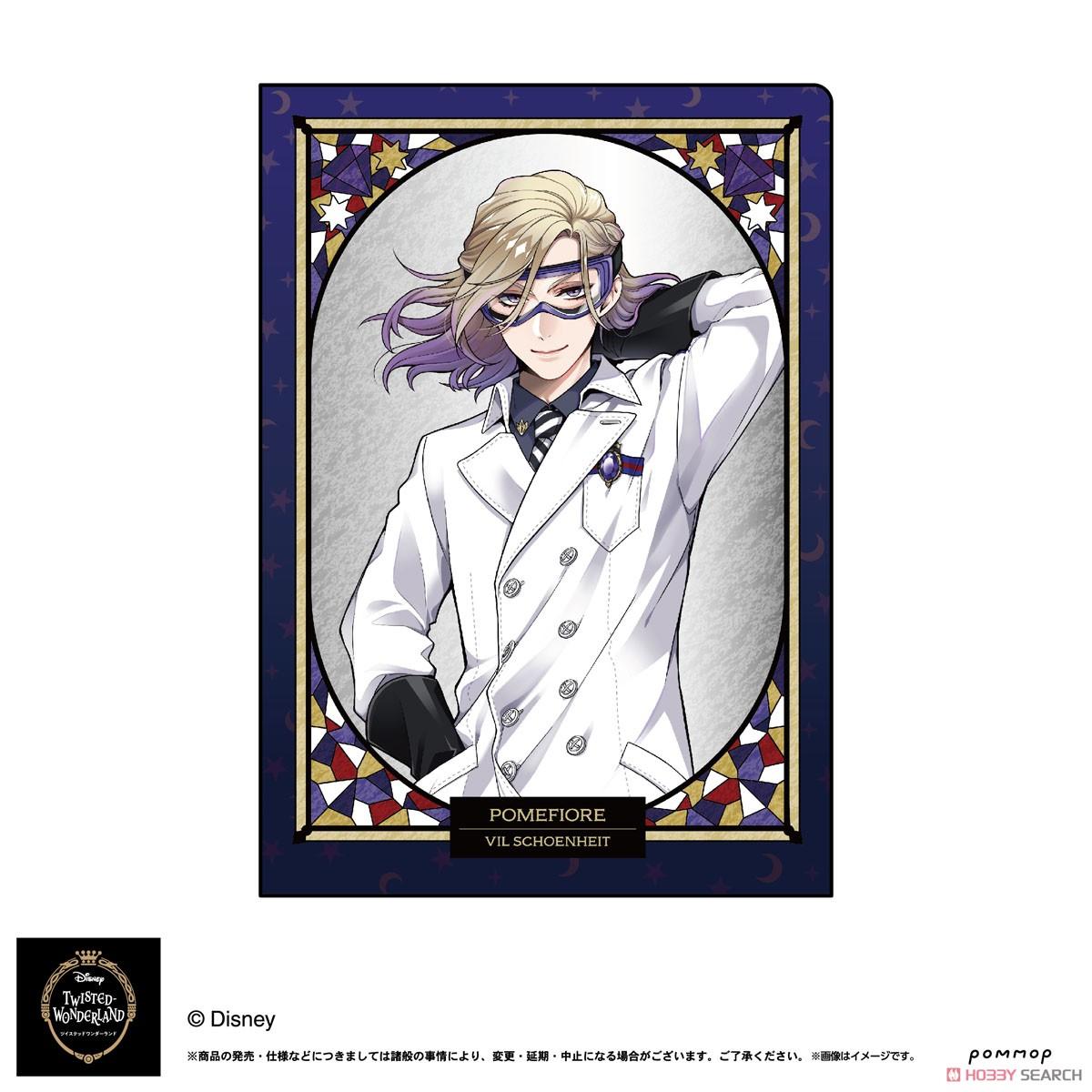 ディズニー ツイステッドワンダーランド『A5ダブルクリアファイルコレクション A』11個入りBOX-010
