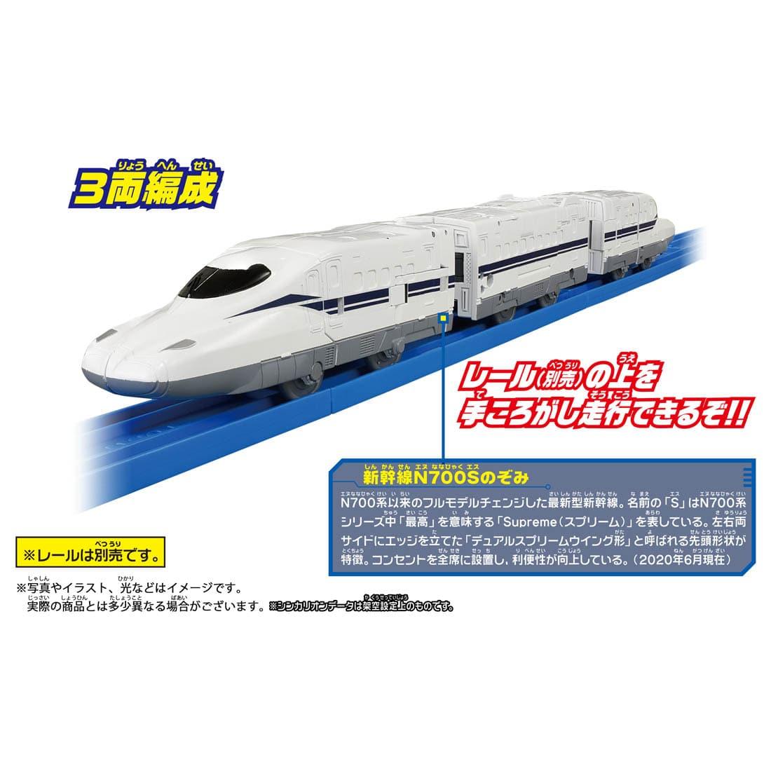 新幹線変形ロボ シンカリオン『DXS シンカリオン N700Sのぞみ』可変プラレール-005