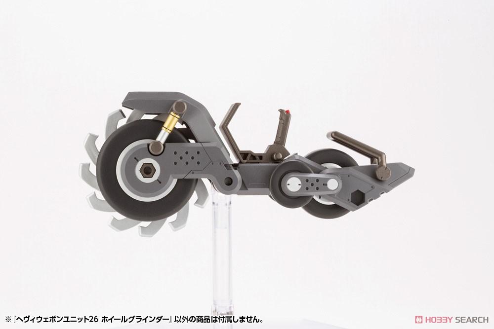 M.S.G へヴィウェポンユニット26『ホイールグラインダー』モデリングサポートグッズ プラモデル-004