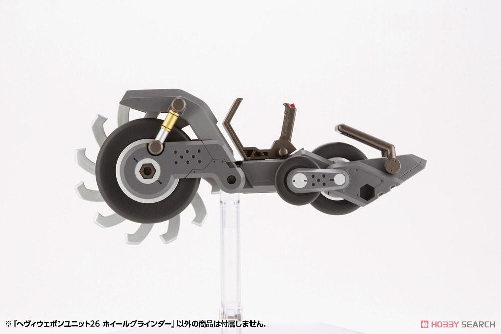 M.S.G へヴィウェポンユニット26『ホイールグラインダー』モデリングサポートグッズ プラモデル-005