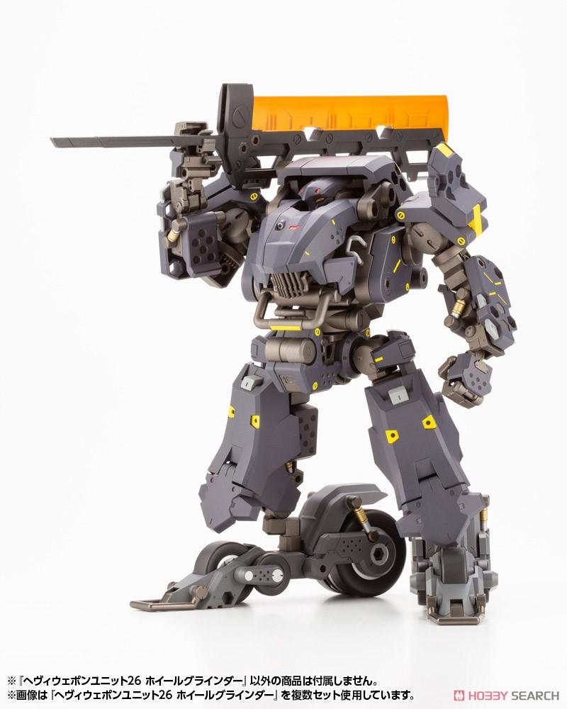M.S.G へヴィウェポンユニット26『ホイールグラインダー』モデリングサポートグッズ プラモデル-015