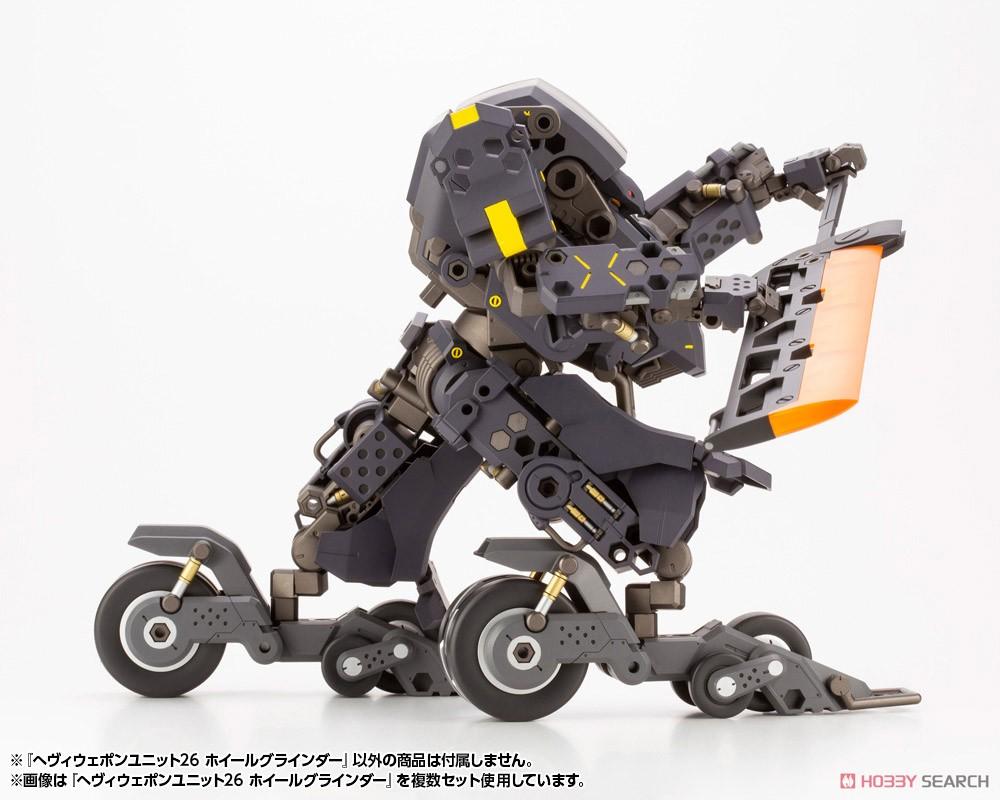 M.S.G へヴィウェポンユニット26『ホイールグラインダー』モデリングサポートグッズ プラモデル-016