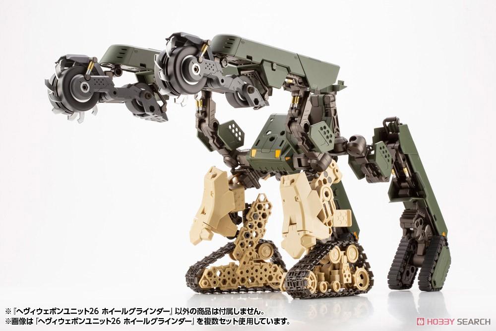 M.S.G へヴィウェポンユニット26『ホイールグラインダー』モデリングサポートグッズ プラモデル-018
