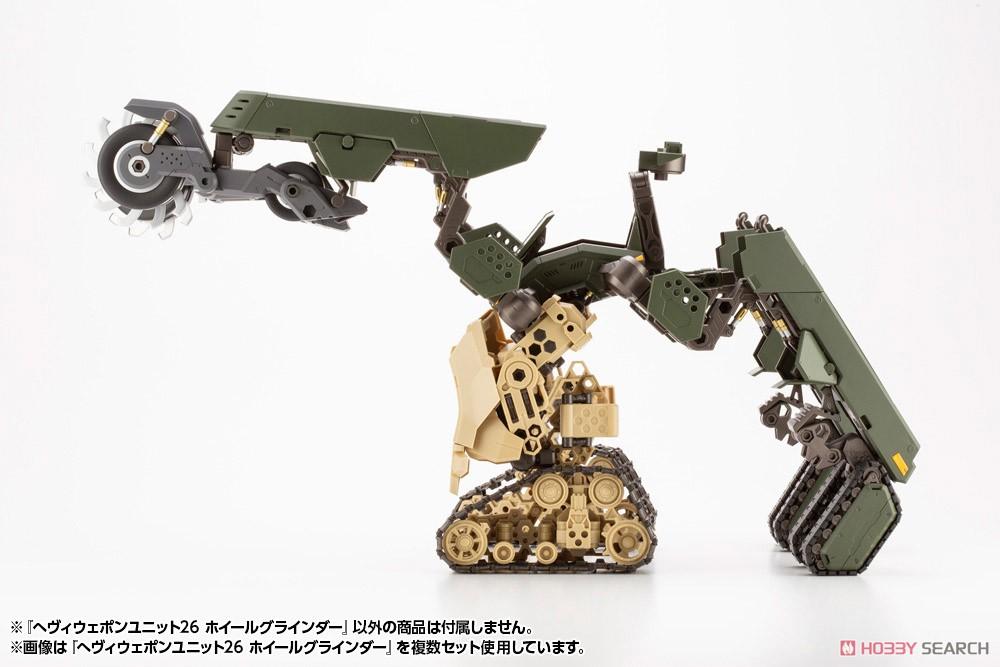 M.S.G へヴィウェポンユニット26『ホイールグラインダー』モデリングサポートグッズ プラモデル-019
