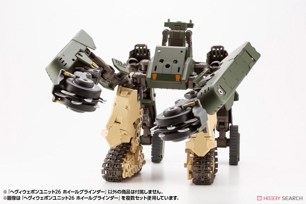 M.S.G へヴィウェポンユニット26『ホイールグラインダー』モデリングサポートグッズ プラモデル-021