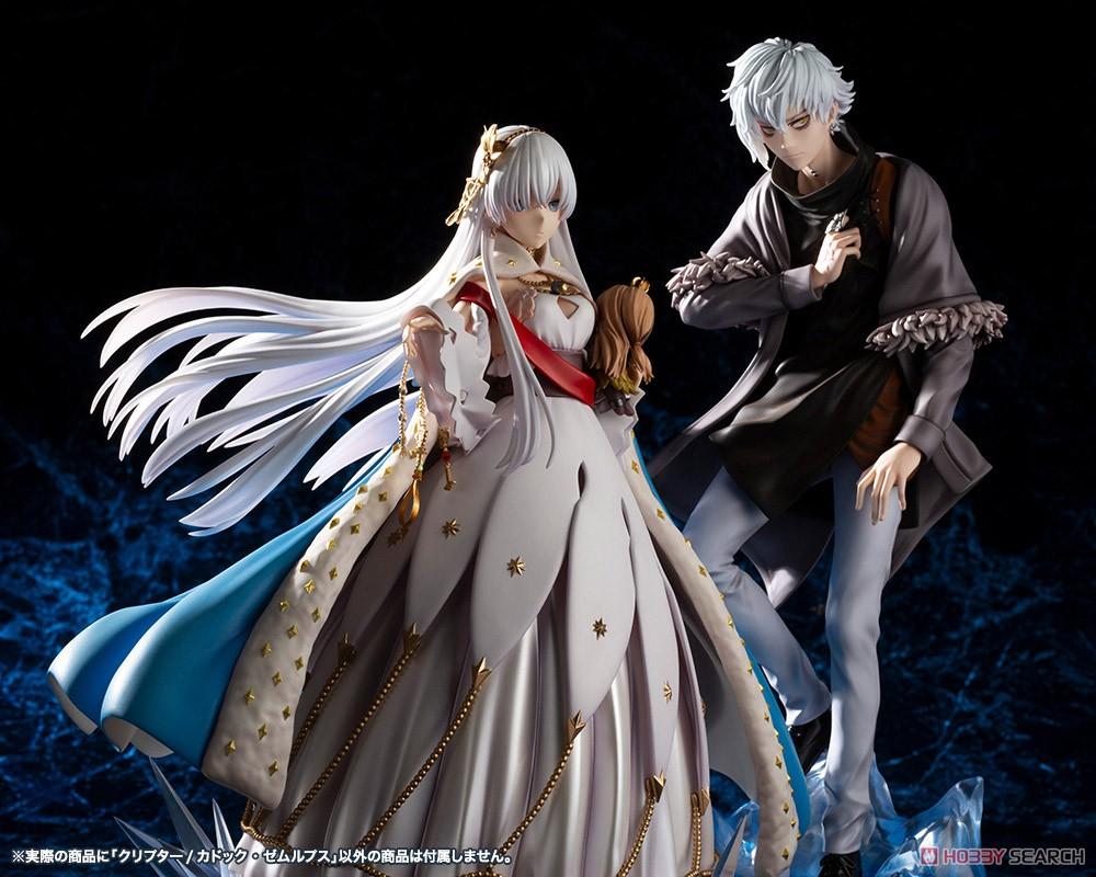 Fate/Grand Order『クリプター/カドック・ゼムルプス』1/7 完成品フィギュア-010