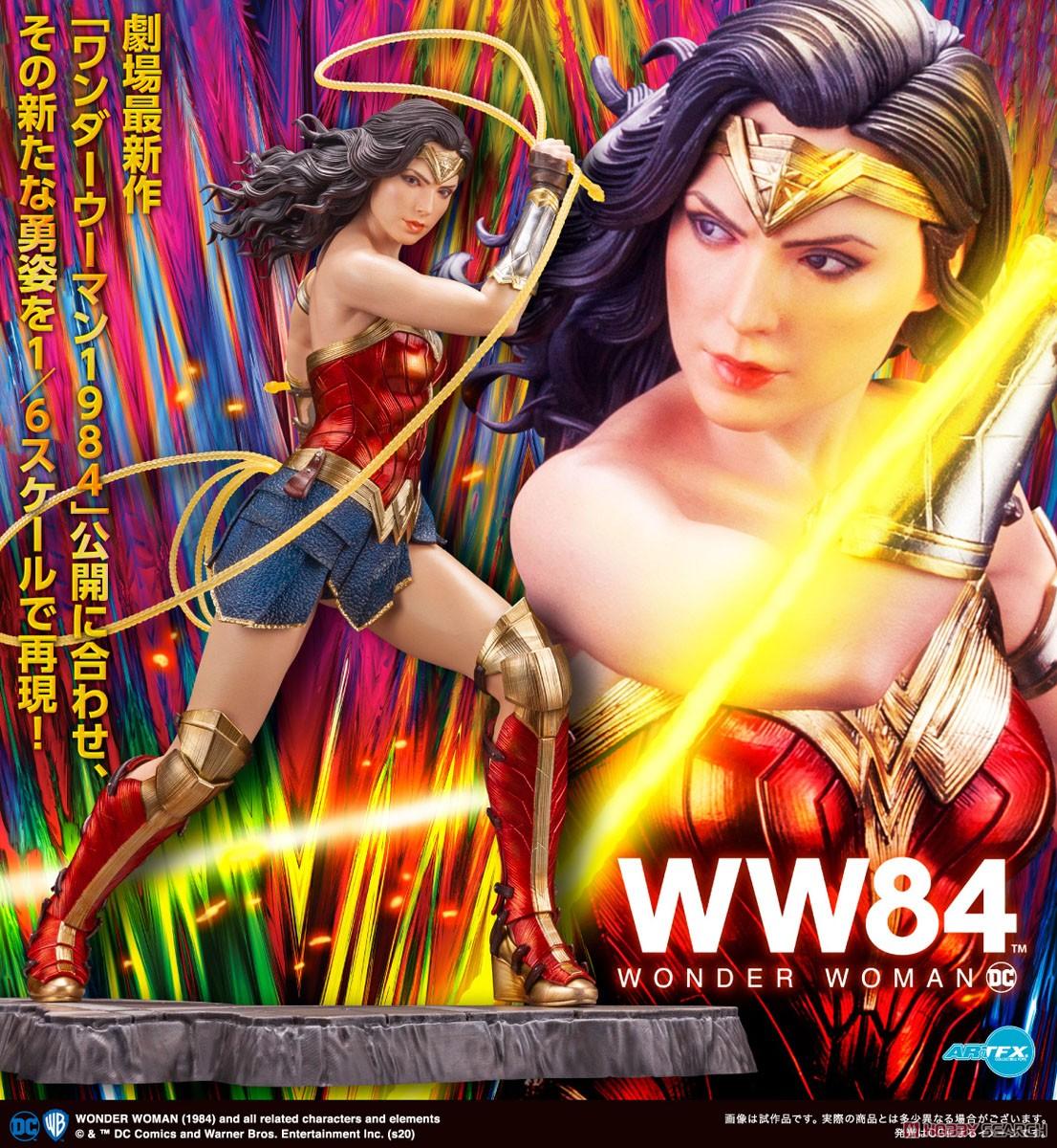 ARTFX DC UNIVERSE『ワンダーウーマン -WW84-』ワンダーウーマン1984 1/6 完成品フィギュア-017