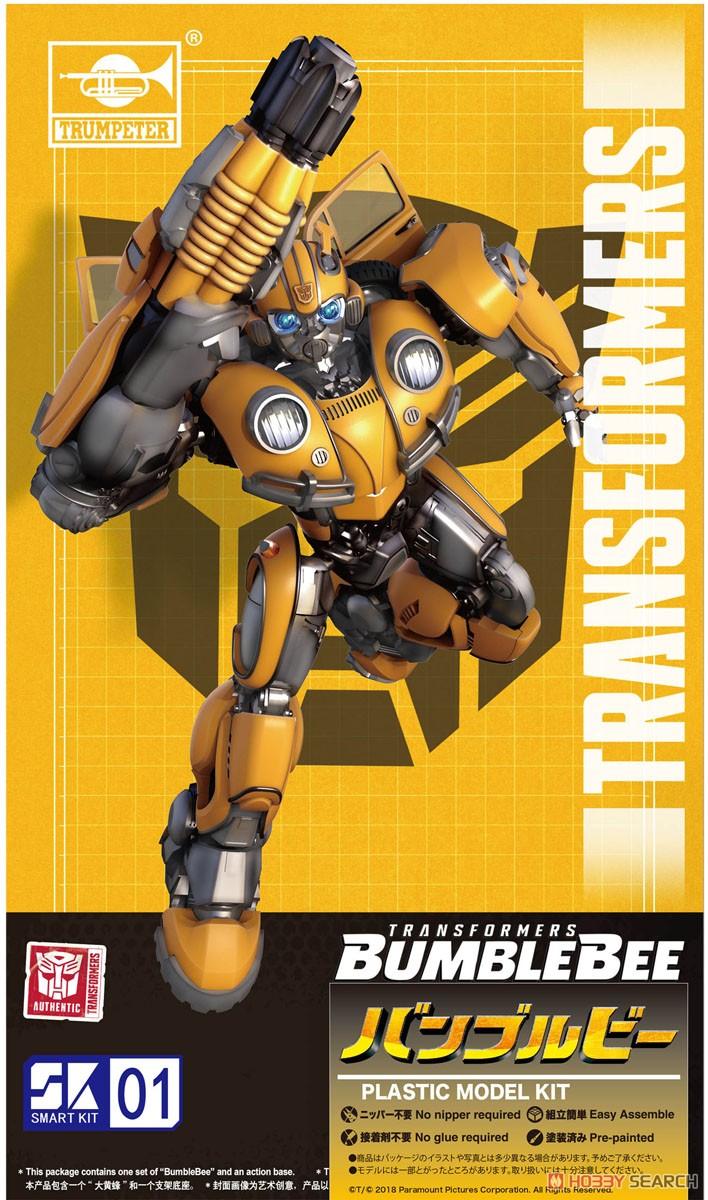 トランスフォーマー『バンブルビー』プラモデル-001