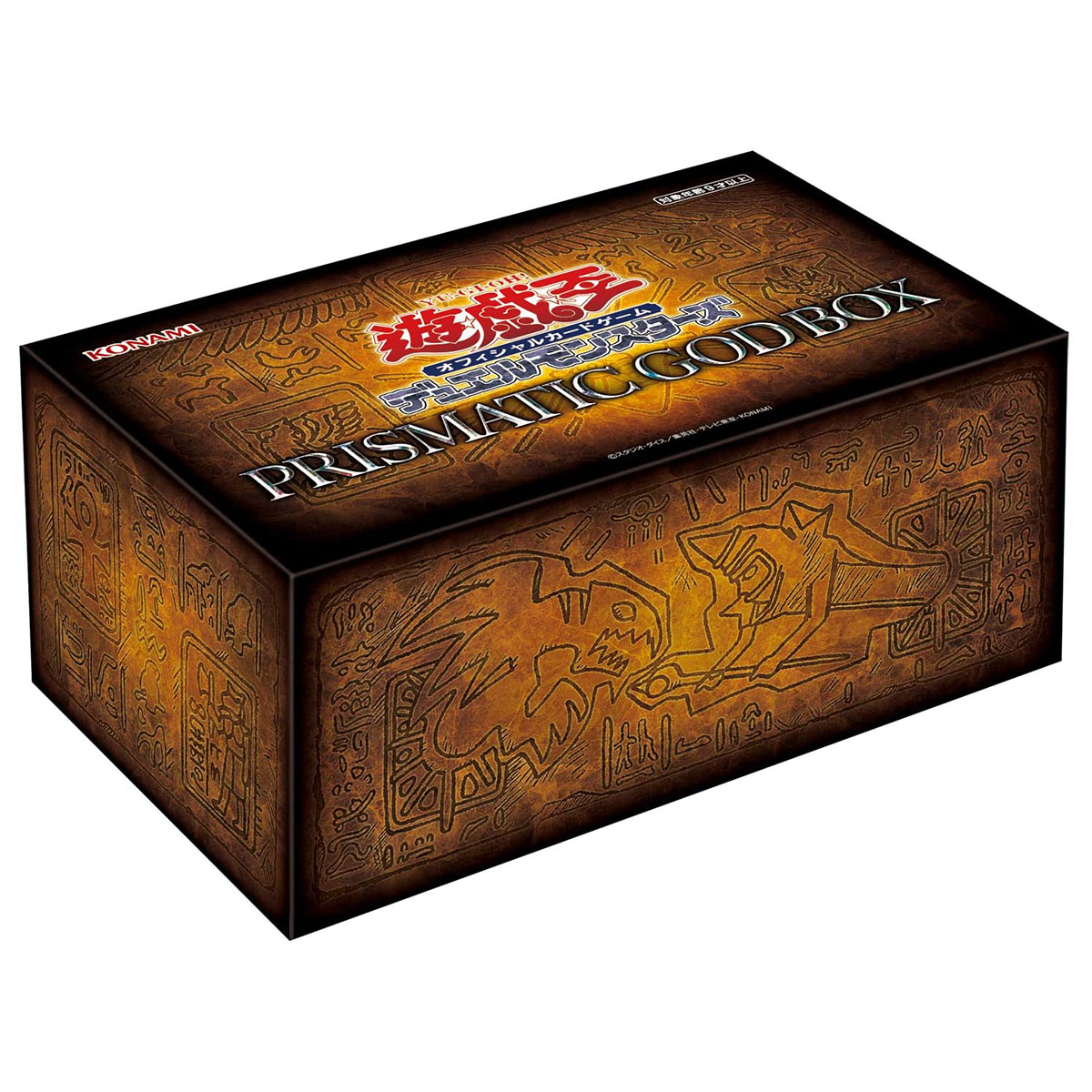 遊戯王OCG デュエルモンスターズ『PRISMATIC GOD BOX(プリズマティック・ゴッド・ボックス)』トレカ-001