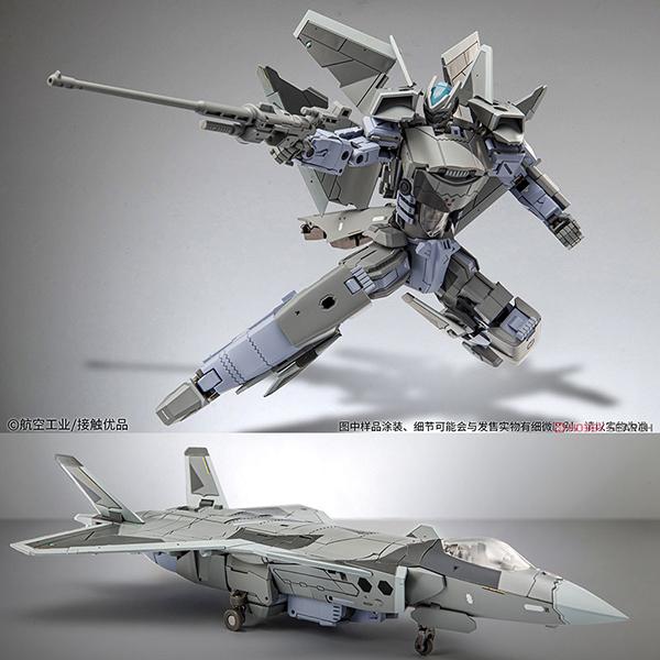 オリジナルロボット『殲20(J-20)』変形可動フィギュア