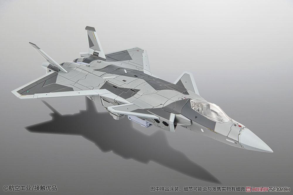 オリジナルロボット『殲20(J-20)』変形可動フィギュア-006