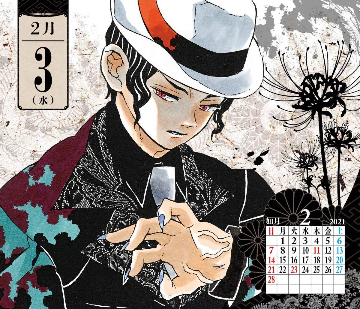 鬼滅の刃『コミックカレンダー2021 特製缶入り 日めくりカレンダー』グッズ-002