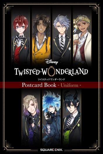 ディズニー ツイステッドワンダーランド『ポストカードブック - Uniform -』書籍