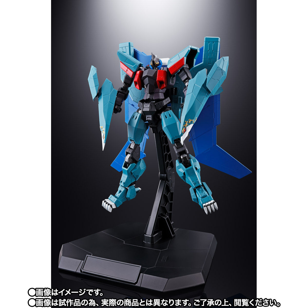【限定販売】超合金魂 GX-94『ブラックウイング』超獣機神ダンクーガ 可変可動フィギュア-004