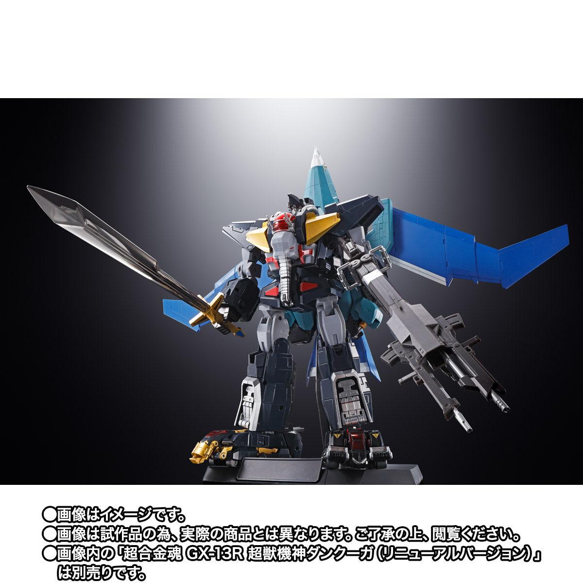 【限定販売】超合金魂 GX-94『ブラックウイング』超獣機神ダンクーガ 可変可動フィギュア-008