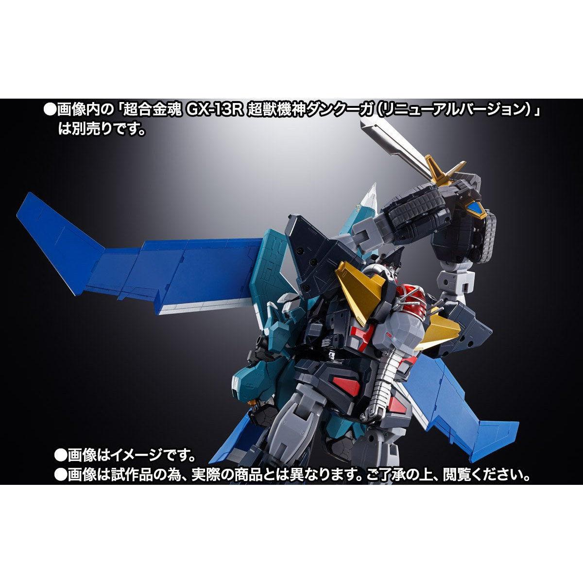 【限定販売】超合金魂 GX-94『ブラックウイング』超獣機神ダンクーガ 可変可動フィギュア-009