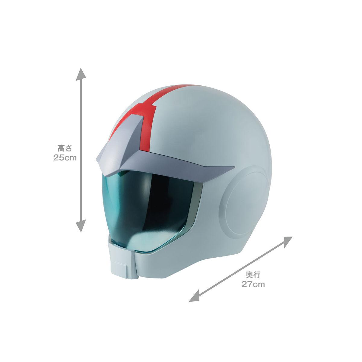 【限定販売】Full Scale Works『地球連邦軍ノーマルスーツ専用ヘルメット』機動戦士ガンダム ディスプレイモデル-009