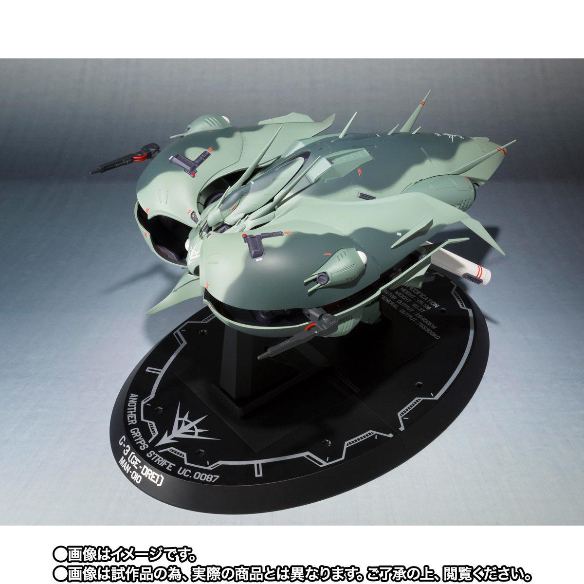 【限定販売】ROBOT魂〈SIDE MS〉『ゲー・ドライ(重塗装仕様)』Zガンダム 可動フィギュア-007