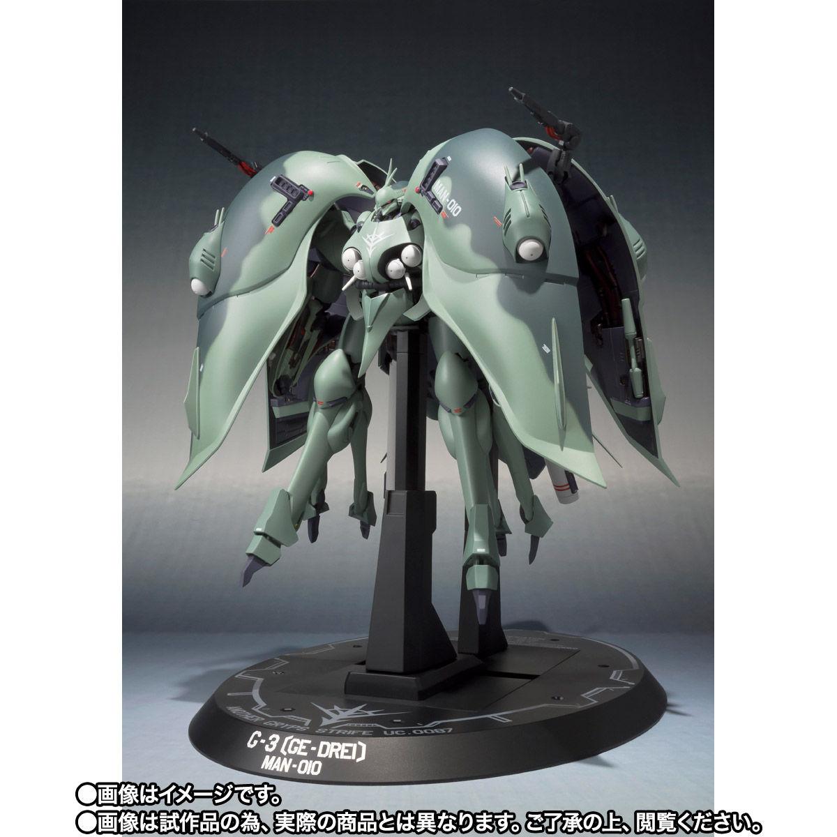 【限定販売】ROBOT魂〈SIDE MS〉『ゲー・ドライ(重塗装仕様)』Zガンダム 可動フィギュア-009