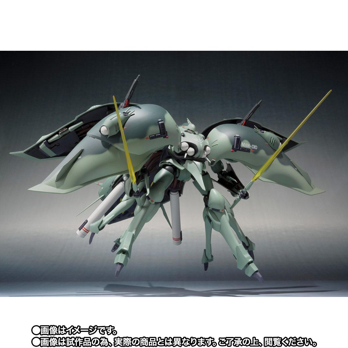 【限定販売】ROBOT魂〈SIDE MS〉『ゲー・ドライ(重塗装仕様)』Zガンダム 可動フィギュア-010