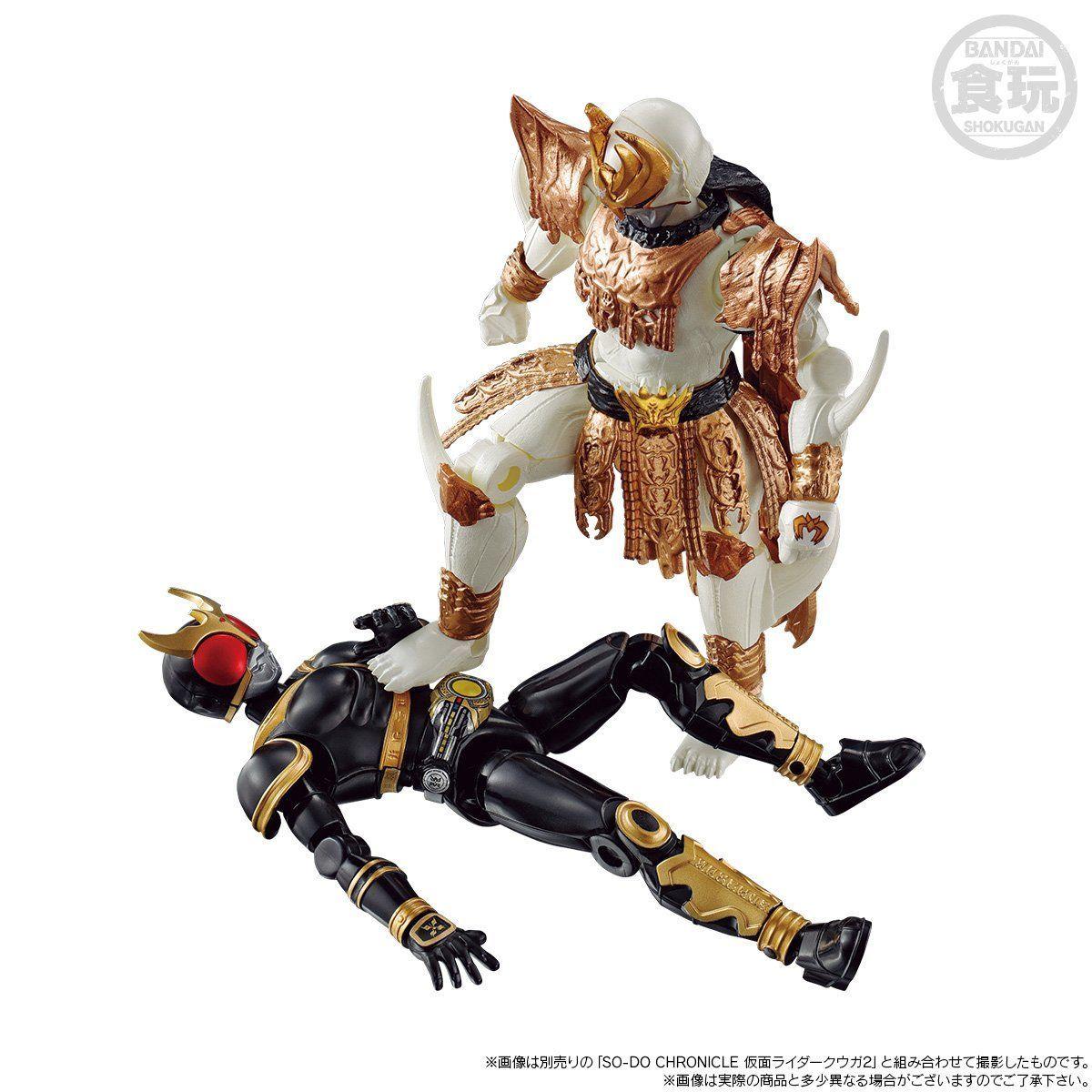 【限定販売】【食玩】SO-DO CHRONICLE『ン・ダグバ・ゼバ』仮面ライダークウガ 可動フィギュア-006