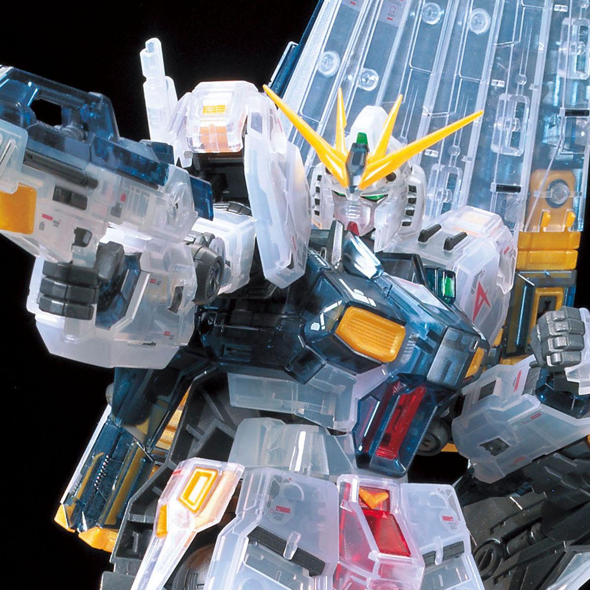 【限定販売】RG 1/144『νガンダム[クリアカラー]初回生産限定パッケージ』逆襲のシャア プラモデル-001