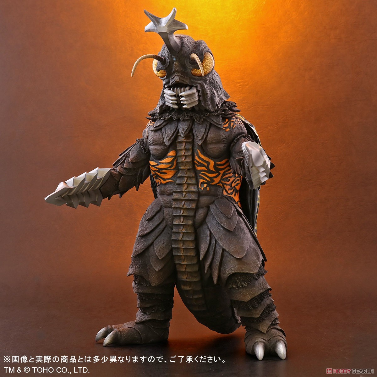東宝30cmシリーズ『メガロ』ゴジラ対メガロ 完成品フィギュア-001