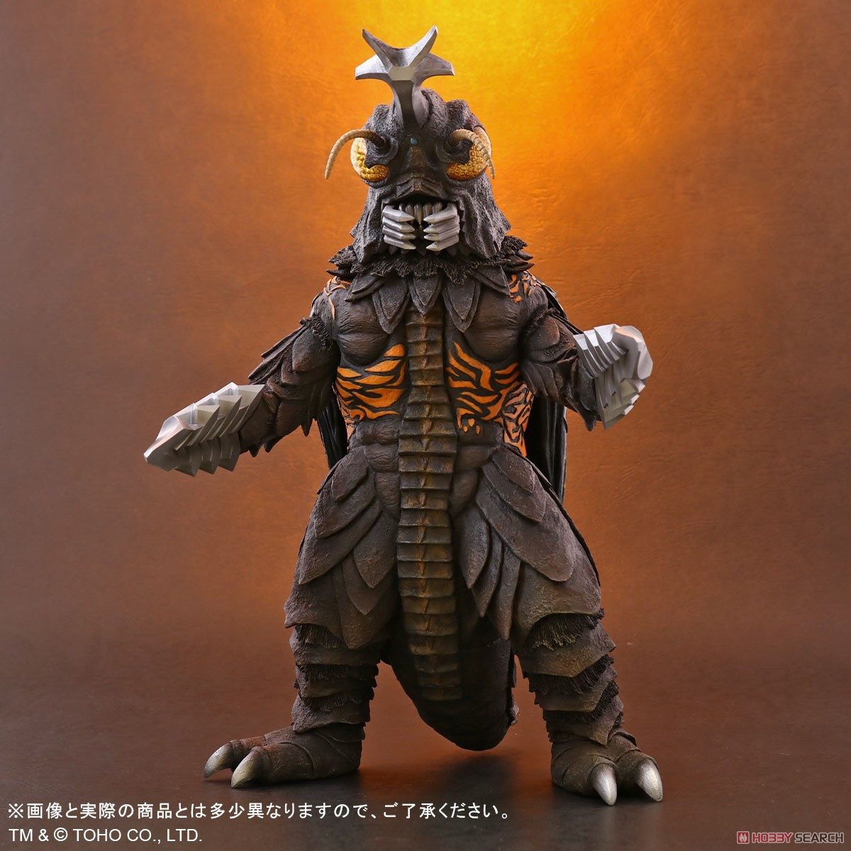 東宝30cmシリーズ『メガロ』ゴジラ対メガロ 完成品フィギュア-002