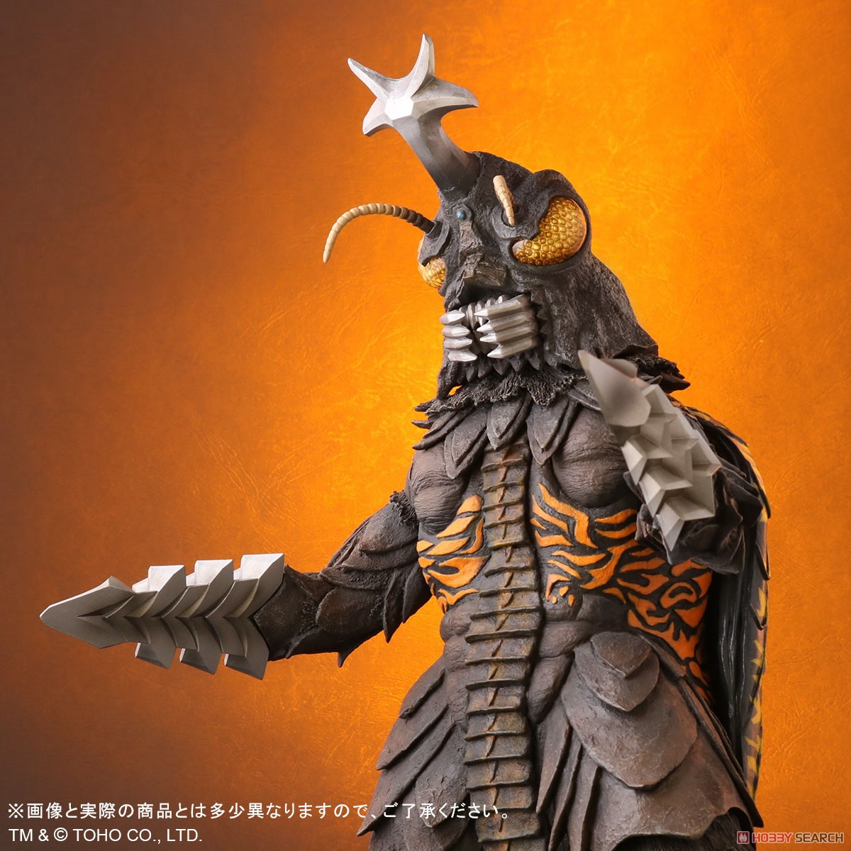 東宝30cmシリーズ『メガロ』ゴジラ対メガロ 完成品フィギュア-008