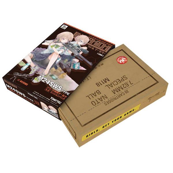 リトルアーモリー LS04『M24沢城桐子・昌子ミッションパック』1/12 プラモデル