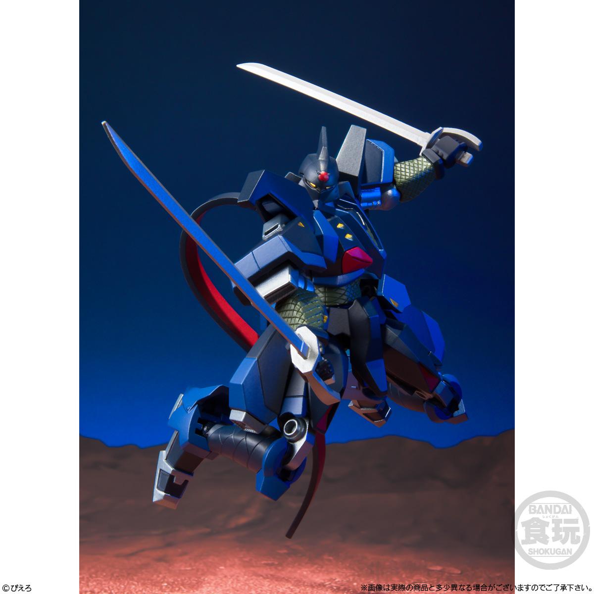 【食玩】スーパーミニプラ『忍者戦士 飛影Vol.3』3個入りBOX-003