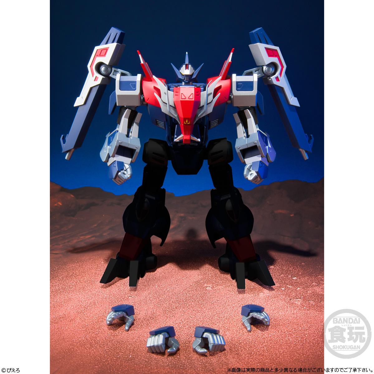【食玩】スーパーミニプラ『忍者戦士 飛影Vol.3』3個入りBOX-009