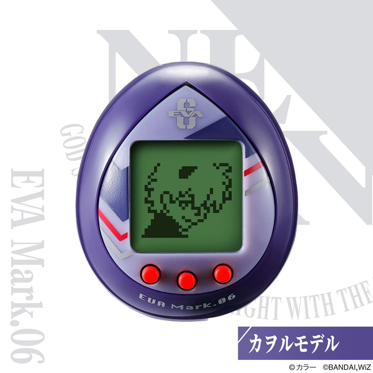 たまごっちnano『汎用卵型決戦兵器 エヴァっち アヤナミレイ(仮称)モデル』新世紀エヴァンゲリオン たまごっち-014