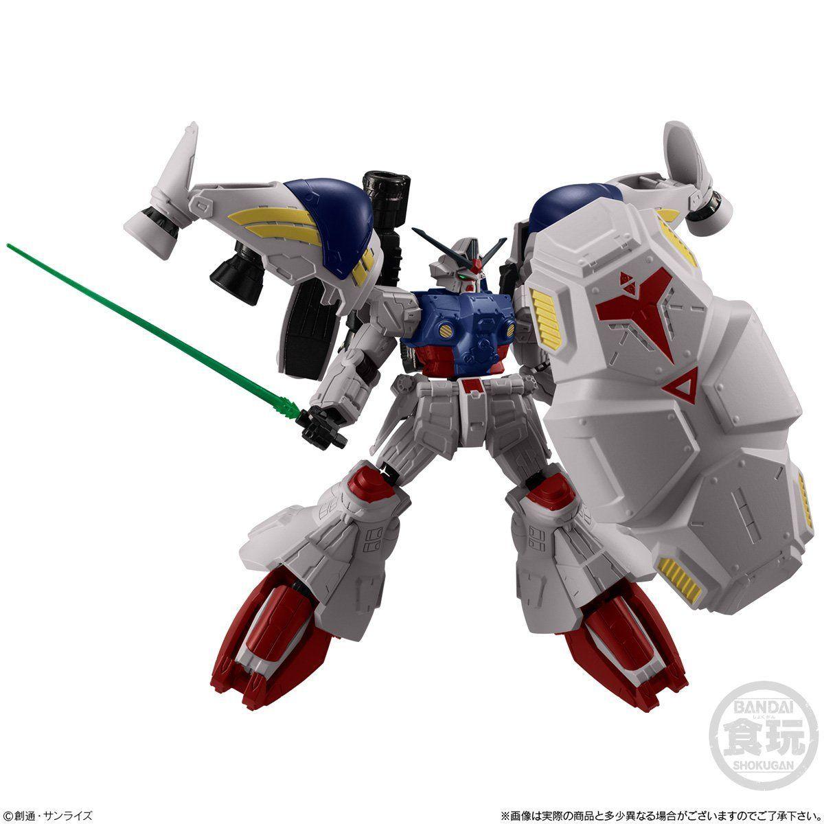 【食玩】Gフレーム『EX02 ガンダム試作2号機』ガンダム0083 可動フィギュア-005