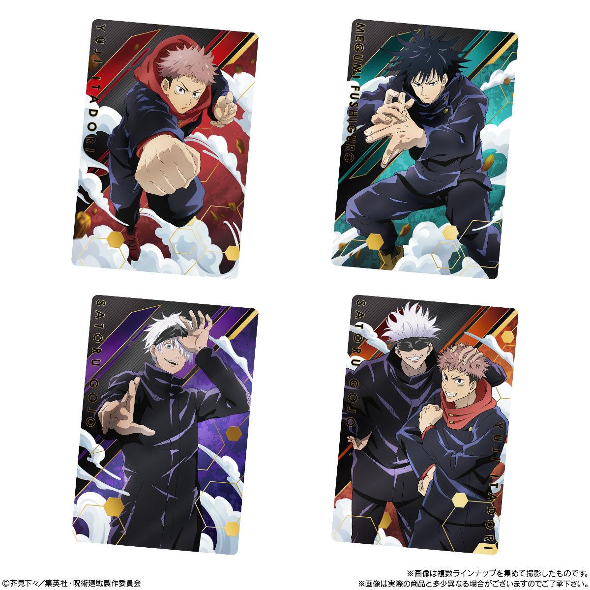 【食玩】呪術廻戦『呪術廻戦ウエハース』20個入りBOX-008