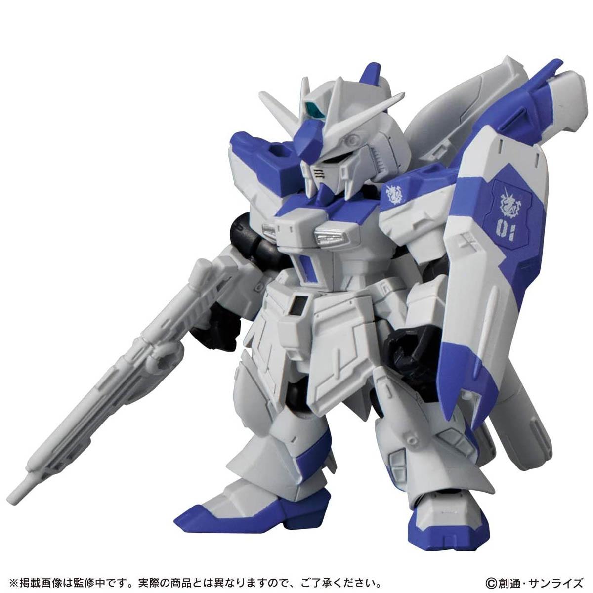 機動戦士ガンダム『MOBILE SUIT ENSEMBLE16』デフォルメ可動フィギュア 10個入りBOX-001