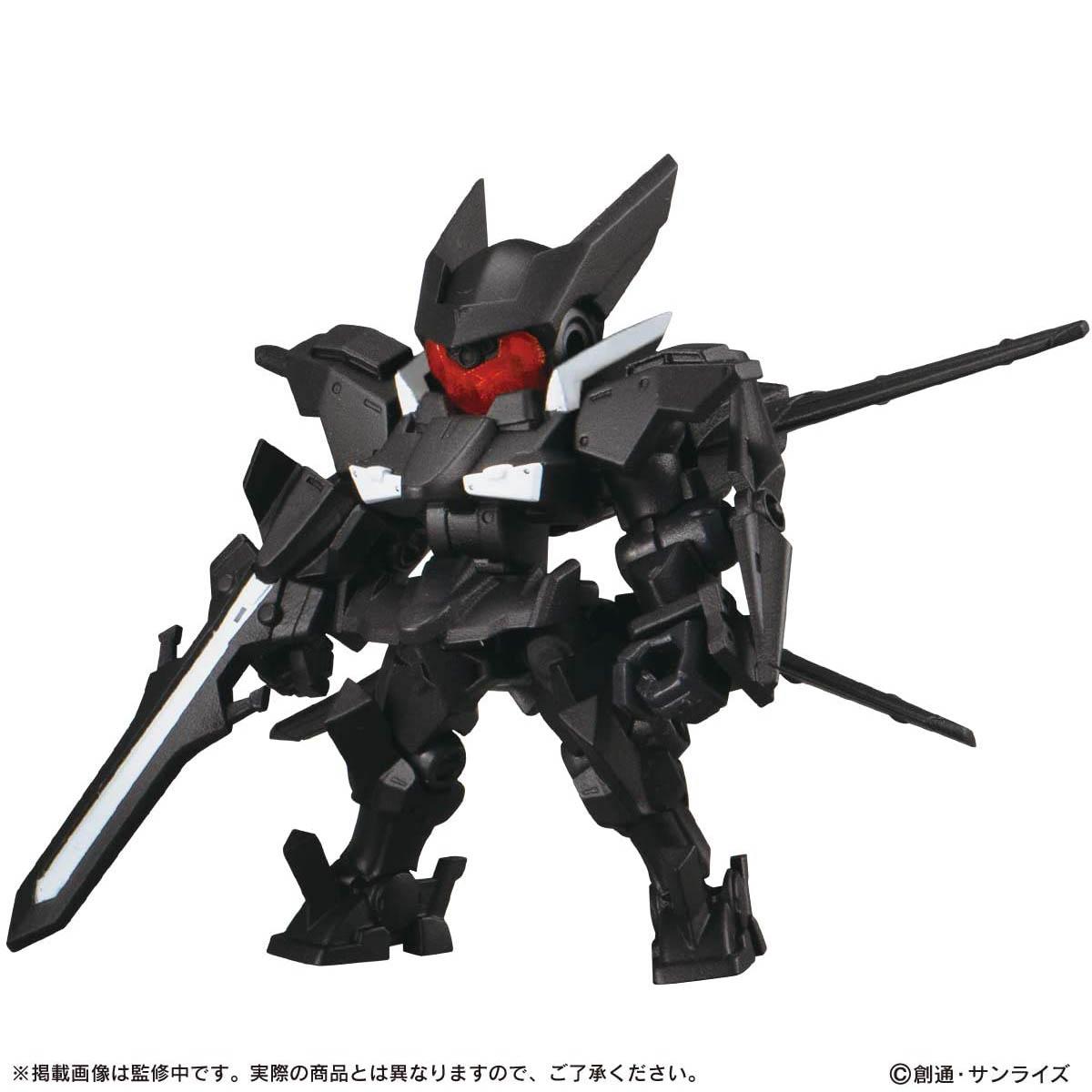 機動戦士ガンダム『MOBILE SUIT ENSEMBLE16』デフォルメ可動フィギュア 10個入りBOX-003