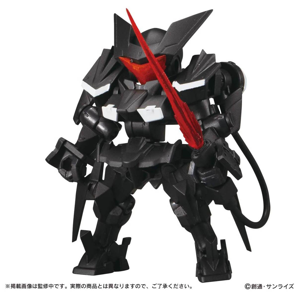 機動戦士ガンダム『MOBILE SUIT ENSEMBLE16』デフォルメ可動フィギュア 10個入りBOX-004