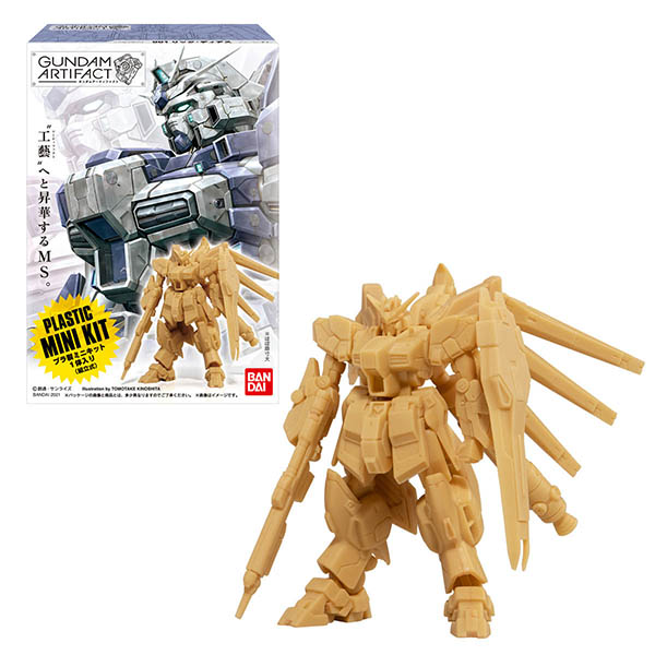 【再販】【食玩】機動戦士ガンダム『ガンダムアーティファクト』プラ製ミニキット 10個入りBOX
