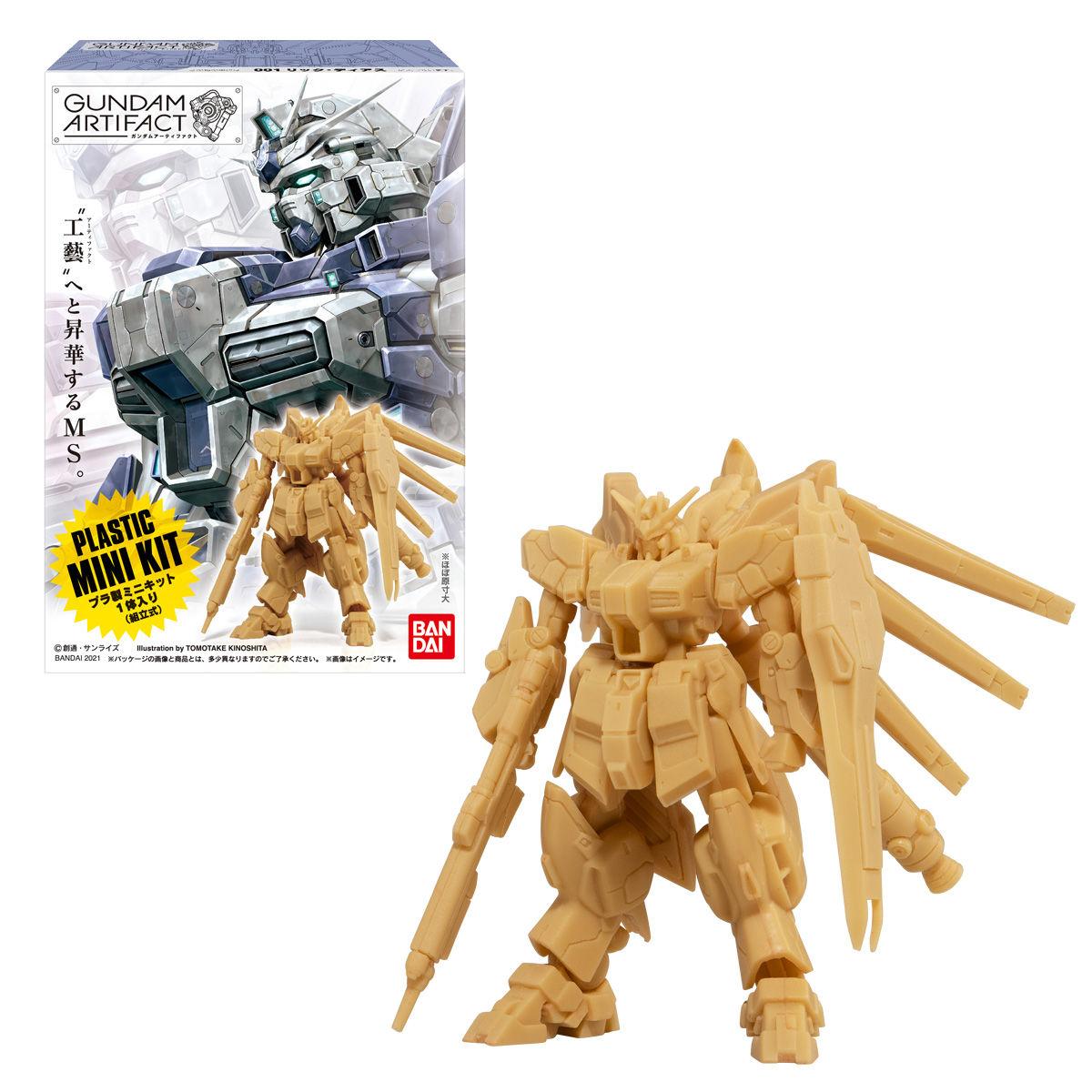 【食玩】機動戦士ガンダム『ガンダムアーティファクト』プラ製ミニキット 10個入りBOX-001