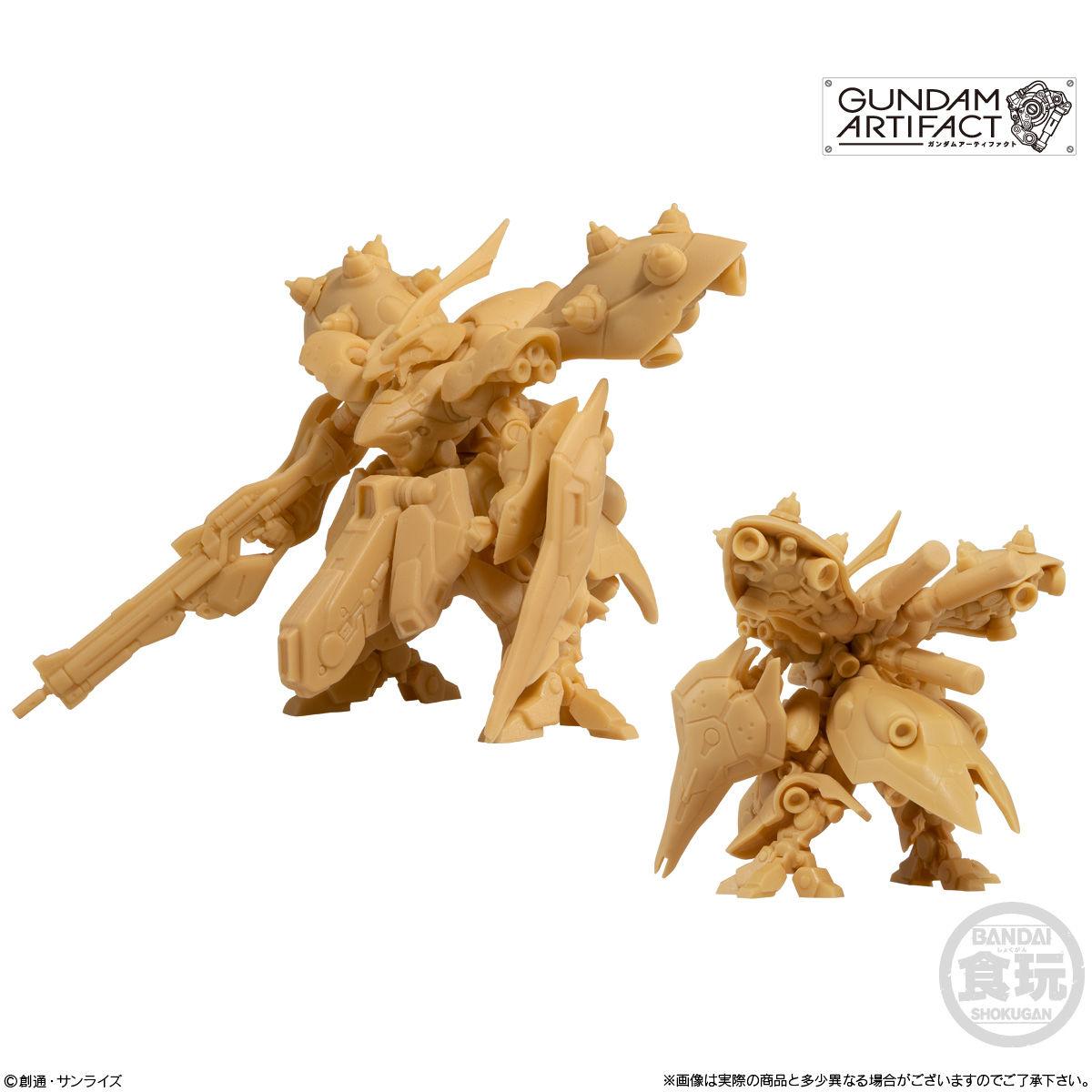 【食玩】機動戦士ガンダム『ガンダムアーティファクト』プラ製ミニキット 10個入りBOX-006