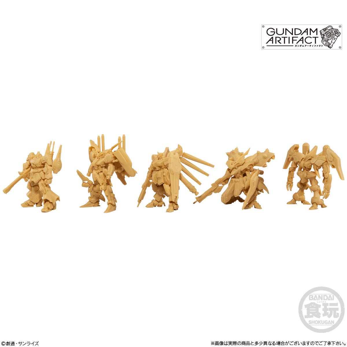 【食玩】機動戦士ガンダム『ガンダムアーティファクト』プラ製ミニキット 10個入りBOX-007