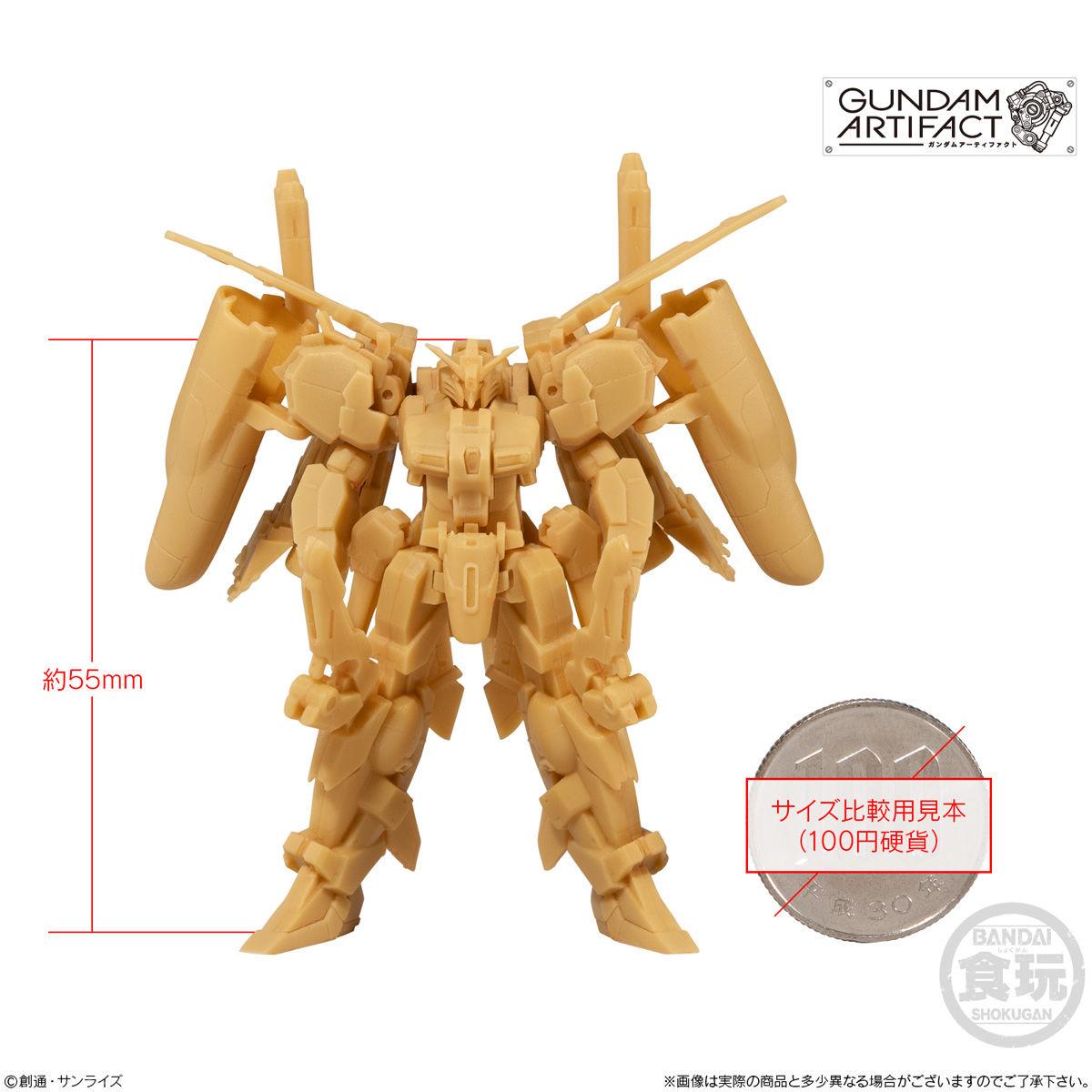 【再販】【食玩】機動戦士ガンダム『ガンダムアーティファクト』プラ製ミニキット 10個入りBOX-008