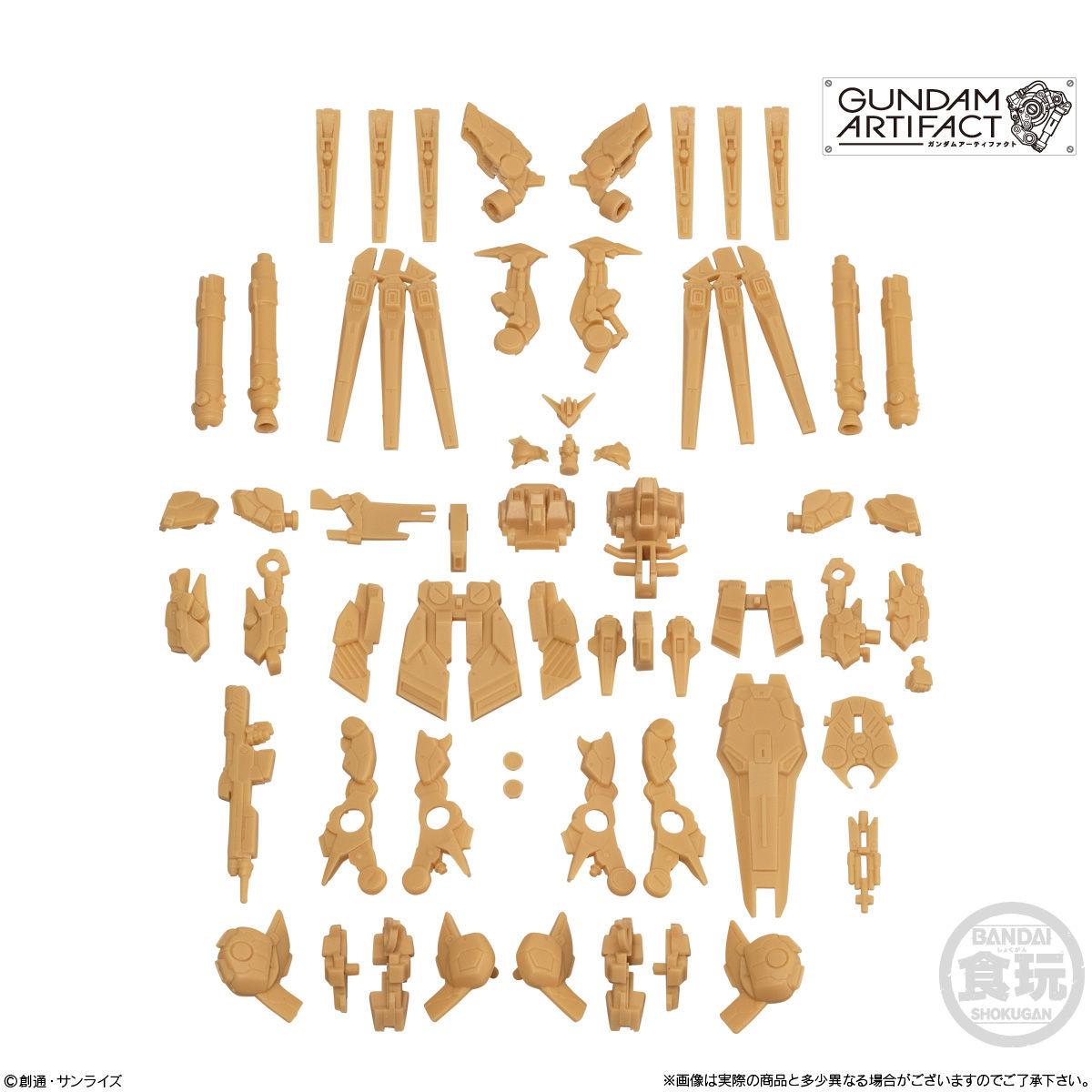 【再販】【食玩】機動戦士ガンダム『ガンダムアーティファクト』プラ製ミニキット 10個入りBOX-009